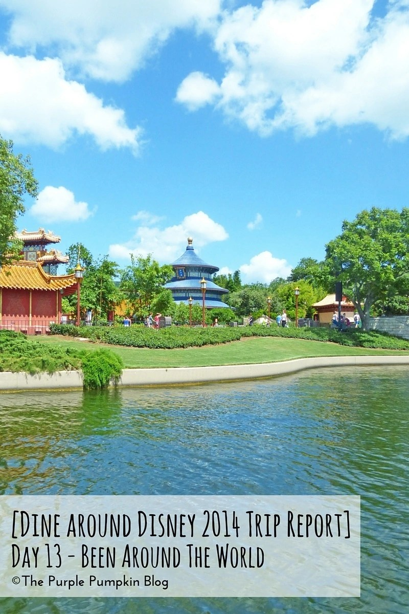 The Walt Disney World trip reports on this website are awesome! It is almost like being there yourself. Check out this recent one about Epcot World Showcase. Day 13 - Been Around The World