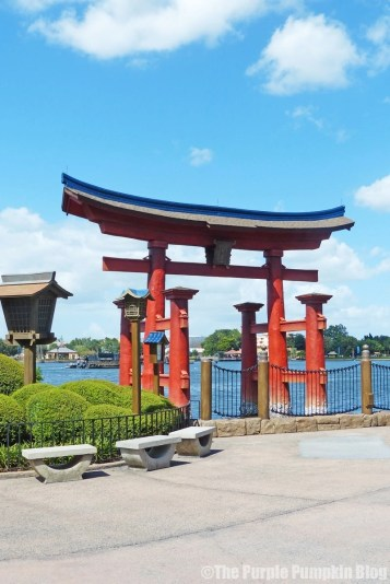 Epcot World Showcase - Japan Pavilion