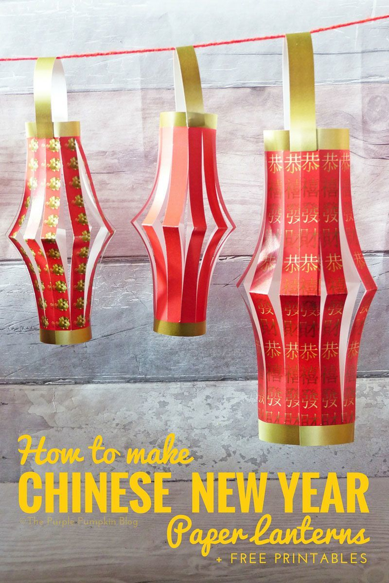 How to make Chinese New Year Paper Lanterns + Free Printables