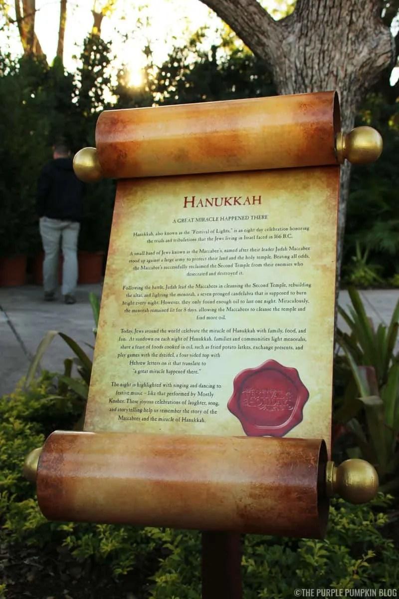 About Hanukkah