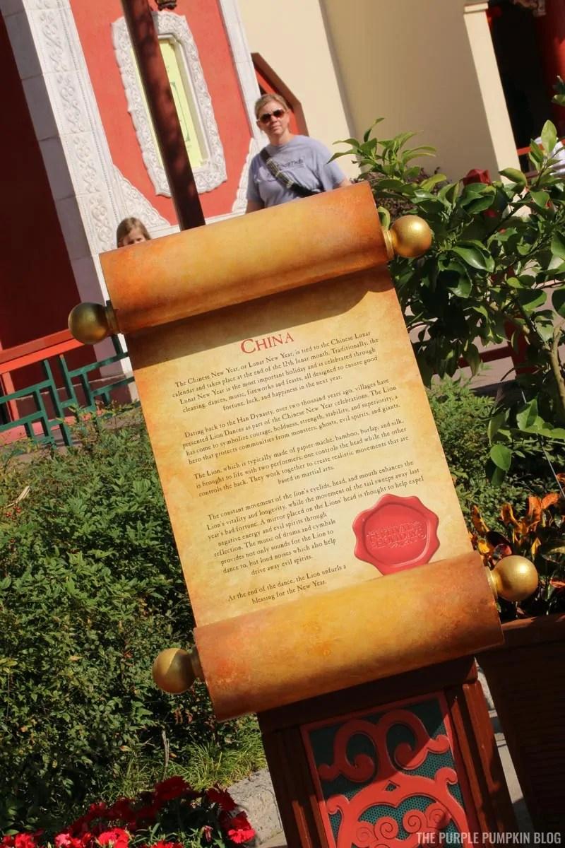 China Pavilion Scroll