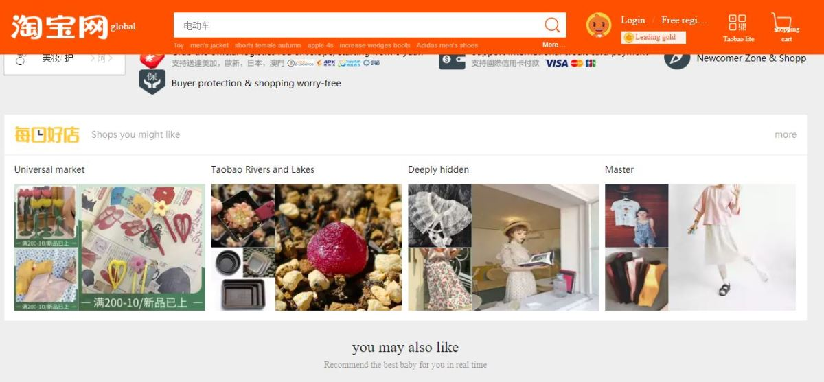 Best cheap online shopping sites - Taobao