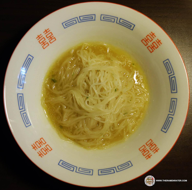 761 Thai Kitchen Garlic Vegetable Instant Rice Noodle Soup The Ramen Rater