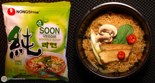 Nongshim Soon Veggie Noodle Soup