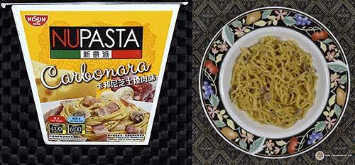 #9: Nissin Nupasta Carbonara Flavour Instant Noodle – Hong Kong - The Ramen Rater - instant noodle cups