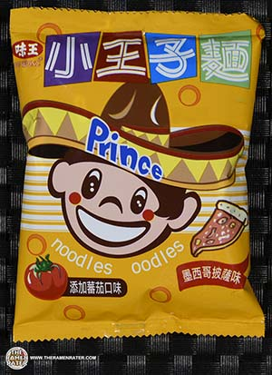 #2330: Ve Wong Little Prince(ss) Brand Snack Noodles Artificial Mexican Pizza Flavor - Taiwan - The Ramen Rater - noodle snack