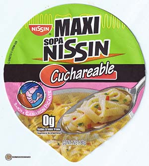 Meet The Manufacturer: #2336: Nissin Maxi Sopa Nissin Cuchareable Sabor A Camaron Picante - Mexico - The Ramen Rater - fideos instantanea
