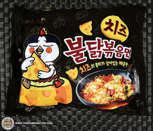 #2424: Samyang Foods Cheese Type Buldak Bokkeummyun