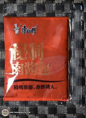 #2440: Master Kong Roasted Pork Noodle - China - Kang Shit Fu - The Ramen Rater