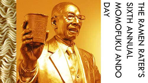 The Ramen Rater's Sixth Annual Momofuku Ando Day