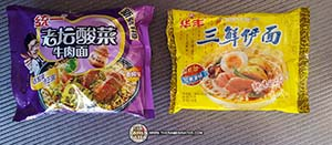 Chinese Instant Noodles From A Reader In China - The Ramen Rater