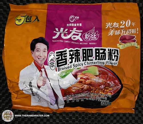 #2406: Guangyou Sweet Potato Instant Noodle Braised Sp[icy Chitterling Flavor - China - The Ramen Rater - instant noodle