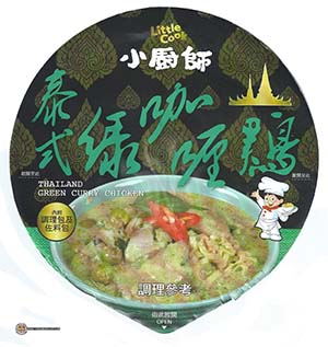 #2414: Little Cook Thailand Green Curry Instant Noodle - Taiwan - The Ramen Rater - instant noodles