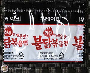 #2363: Samyang Foods Buldak Bokkeummyun (New Packaging) - South Korea - The Ramen Rater - fire noodle challenge