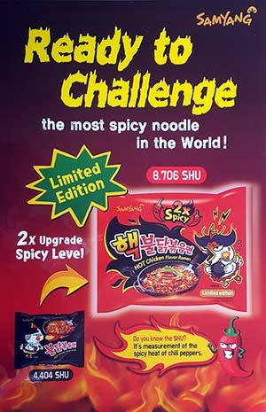 Samyang Foods Sends 2x Fire Noodle & Others