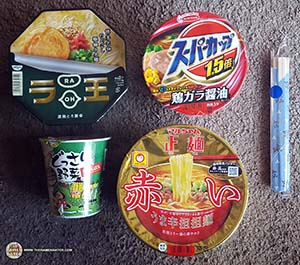 The March Box From Japan - The Ramen Rater - Javir - www.boxfromjapan.com