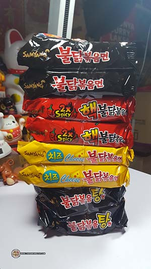 A Package Of Spicy From 1theKorea's eBay Store - The Ramen Rater - South Korea