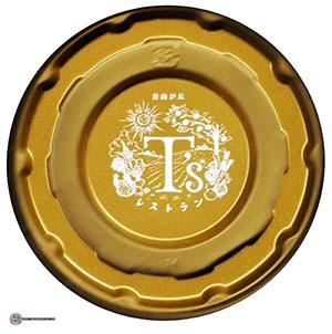 #2429: New Touch T's Restaurant Sura Tanmen - Japan - The Ramen Rater - instant ramen