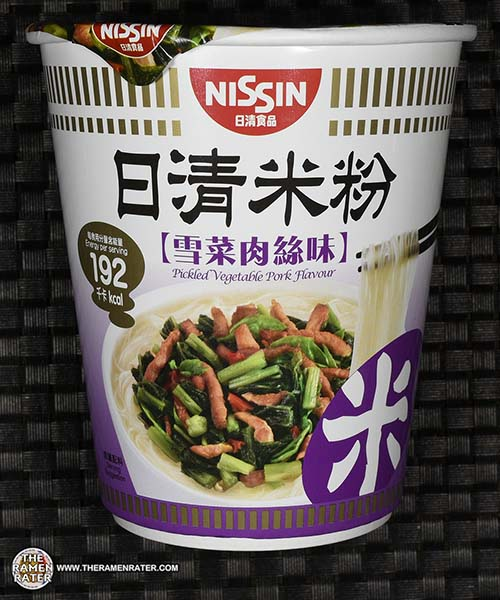 #2390: Nissin Rice Vermicelli Pickled Vegetable Pork Flavour - Hong Kongh - The Ramen Rater - rice vermicelli