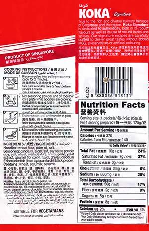 Meet The Manufacturer: #2447: KOKA Signature Stir-Fry Original Flavor Instant Noodles- - Singapore - The Ramen Rater - Tat Hui Foods