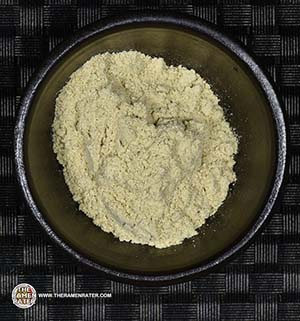 Meet The Manufacturer: #2457: KOKA Instant Noodles Chicken Satay Flavour - Singapore - The Ramen Rater - Tat Hui