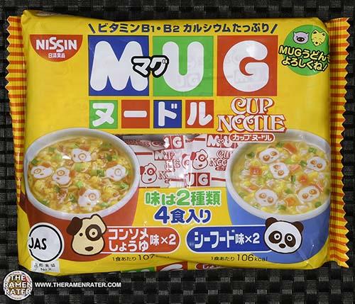 #2459: Nissin Cup Noodles MUG Shoyu & Seafood - Japan - The Ramen Rater - instant noodles