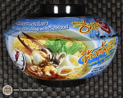 #2432: Fashion Food Yummy Spicy Rice Soup With Seafood - Thailand - The Ramen Rater - rice soup