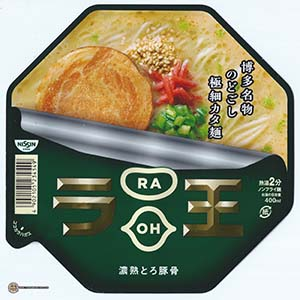 #2437: Nissin Raoh Nojyuku Toro Tonkotsu Ramen - Japan - The Ramen Rater - instant ramen