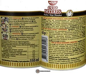Meet The Manufacturer: #2495: Nissin Cup Noodles Huhn (Chicken) - Germany - The Ramen Rater - instant noodles
