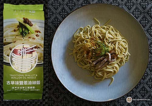 #9: Xiao Ban Mian Shallot & Scallion Oil Noodle - Taiwan - The Ramen Rater - instant noodles