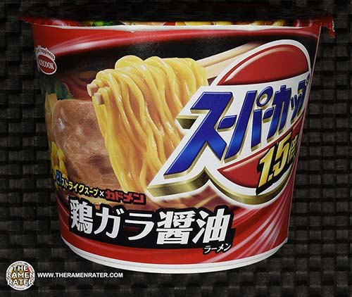 #2505: Acecook Super Cup Torigara Shoyu - Japan - The Ramen Rater - instant noodles