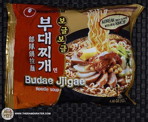 #2523: Nongshim Budae Jjigae Noodle Soup - South Korea - The Ramen Rater - 농심 보글보글 부대찌개 라면을 먹어봤습니다