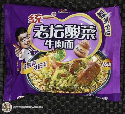 #2531: Uni-President Pickled Cabbage Beef Noodle - China - The Ramen Rater - instant noodle sauerkraut