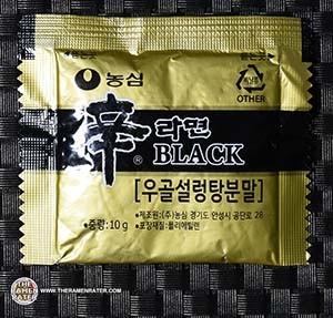 #2533: Nongshim Shin Ramyun Black (SK Version) - South Korea - The Ramen Rater