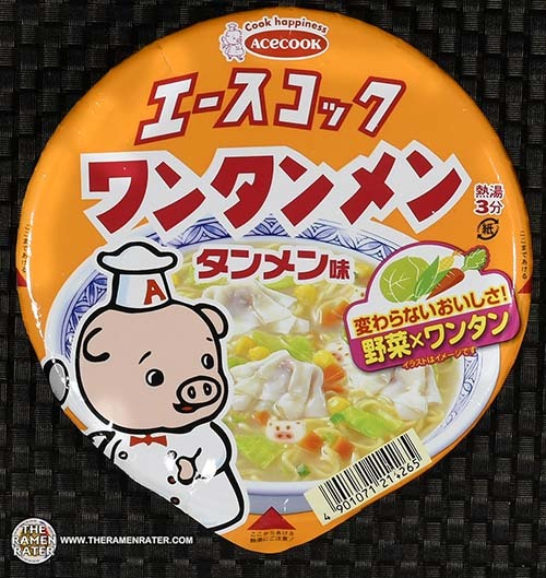 #2480: Acecook Pork Wantan Men - Japan - The Ramen Rater - instant noodles - ニュースリリース ワンタンメンどんぶり タンメン味