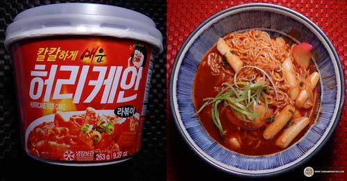 #3 – Choripdong Hurricane Rice Cake Topokki – South Korea The Ramen Rater instant noodle bowls 2017 top ten