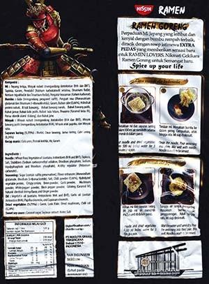 #2549: Nissin Gekikara Ramen Extra Hot Ramen Goreng - Indonesia - The Ramen Rater