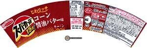 #2582: Acecook Super Cup Shoyu Butter Corn Ramen - Japan - The Ramen Rater