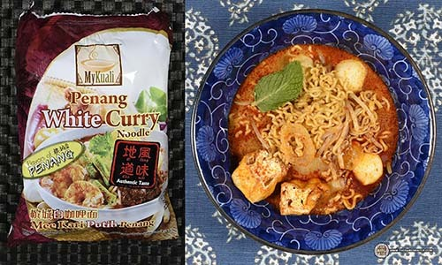 Spiciest #10: MyKuali Penang White Curry Noodle – Malaysia - The Ramen Rater's Top Ten Spiciest Instant Noodles 2017 Edition