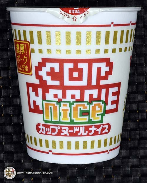 #2600: Nissin Cup Noodle Nice Rich Pork Shoyu - カップヌードルナイス - Japan - The Ramen Rater - instant noodles ramen
