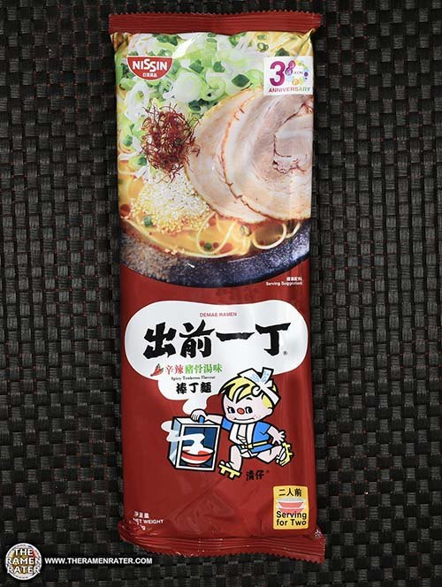 #2615: Nissin Demae Ramen Straight Noodle Spicy Tonkotsu Flavor Instant Noodle - Hong Kong The Ramen Rater
