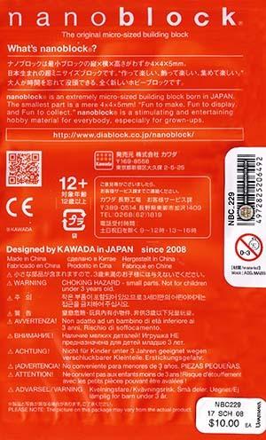 #2641: Nanoblock Ramen NBC_229 - Japan - The Ramen Rater - nanoblocks