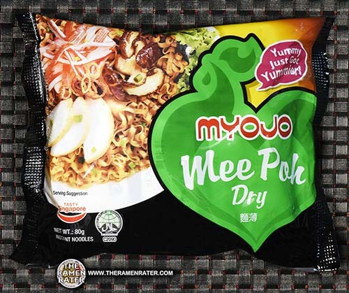 #2649: Myojo Mee Pok Dry Instant Noodles - Singapore - The Ramen Rater