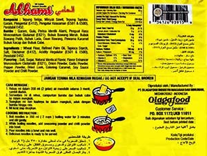 Meet The Manufacturer: #2659: Alhami Instant Noodle Beef Flavour - Indonesia - Olagafood - The Ramen Rater
