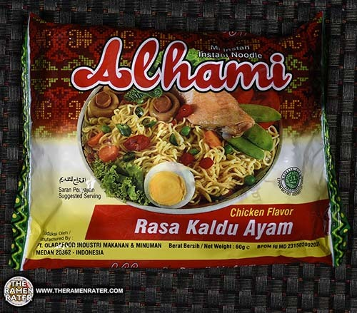 Meet The Manufacturer: #2665: Alhami Instant Noodle Chicken Flavor