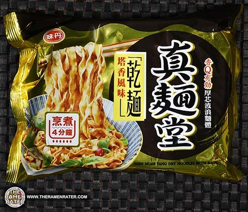 #2666: Vedan Jhen Mian Tang Dry Noodles With Basil - Taiwan - The Ramen Rater
