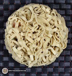 #2689: Maruchan Instant Lunch Udon Style Soy Sauce Flavor Ramen Noodle Soup