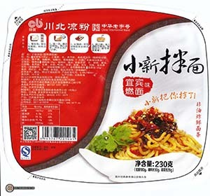#2702: Chuanbei Sichuan Yibin Style Spicy Noodles 川北凉粉,小新拌面,宜宾燃面味,中华老字号