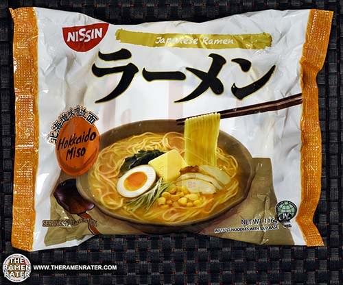 #2677: Nissin Hokkaido Miso Japanese Ramen