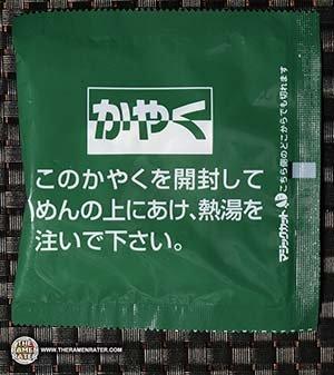 #2725: New Touch Yokohama Sanma Men - Japan - zenpop.jp